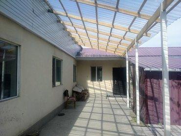 земельный участок в бишкеке дешево в Кыргызстан: Продам Дом 100 кв. м, 4 комнаты