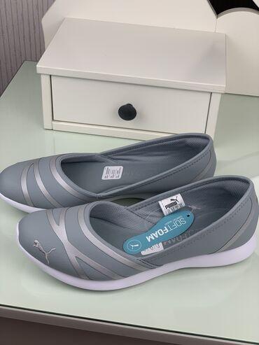 Кроссовки и спортивная обувь в Кыргызстан: Puma женские балетки оригинал США размер 37 и 38,5Цена