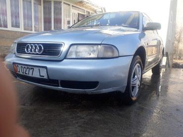 Audi A4 1995 в Пульгон