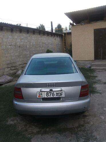 автомобиль nissan note в Кыргызстан: Audi A4 1.8 л. 1997