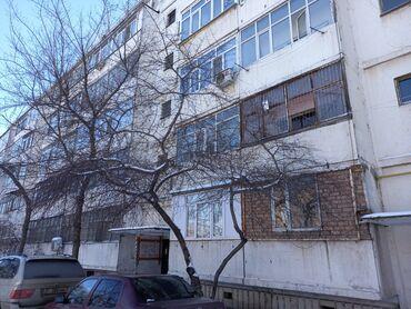 продажа аккаунтов в Кыргызстан: Продается квартира: 3 комнаты, 70 кв. м