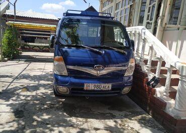 продаю бмв в Кыргызстан: Kia 2.9 л. 2008 | 18 км