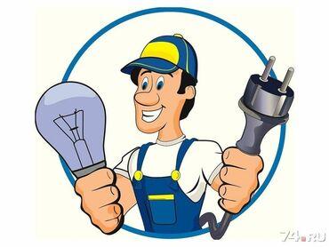 Электрик | Электромонтажные работы, Прокладка, замена кабеля | До 1 года опыта