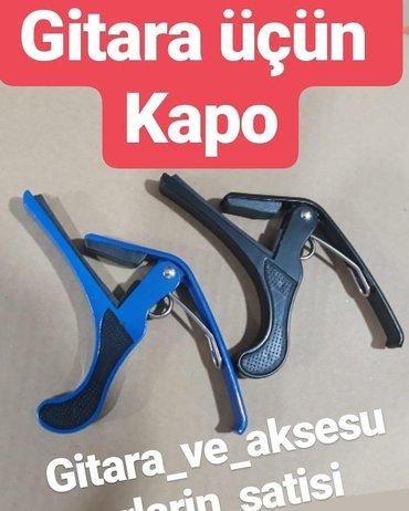 Kapo - - Gitara üçün ton dəyişən Maraqlananlar nömrə ilə əlaqə saxlaya