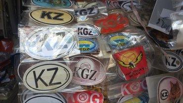 Одноразовые наклейки по 25сом в Бишкек