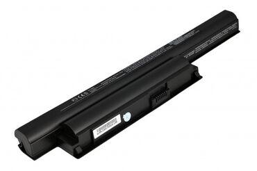 Sony - Кыргызстан: Sony VGP-BPS22   Напряжение: 10.8 В  Емкость : 5200 мА*ч