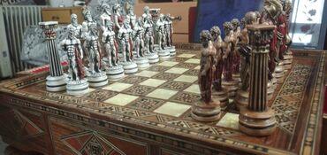 Шахматы - Кыргызстан: Шахматы богов Древней Греции, Турция, резные ручная работа