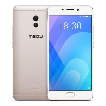 bmw m6 m635csi mt - Azərbaycan: Meizu M6 Note (3GB,32GB,Gold)Məhsul kodu: Kredit kart sahibləri 18 aya