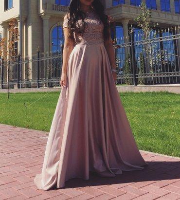 Вечернее платье. Как раз на в Лебединовка