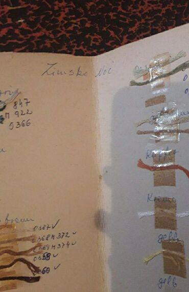 Slike | Smederevo: Prodajem uzorke i brojeve za 20-ak goblena