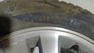 Транспорт - Кант: Продаю диски с резиной 215/60/r16