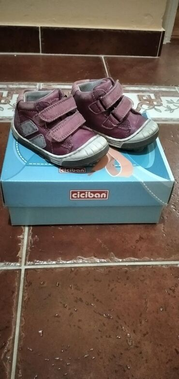 Dečija odeća i obuća | Zrenjanin: Dečije ciciban cipele za prohodavanje. Broj 20,prljavo roze