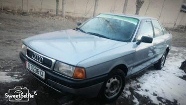 Audi 80 1987 в Ала-Бука