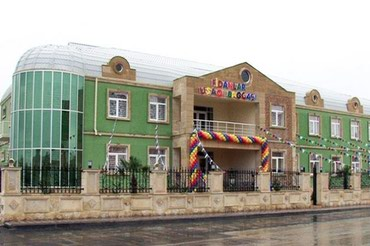 Hezi Aslanovdaki ozel bagcanin muhafizesine muhafizeci bey teleb в Баку