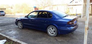 Subaru Legacy 2002 в Сокулук
