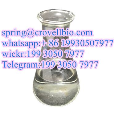 China market hot selling CAS 68-11-1 Mercaptoacetic acid with good pac