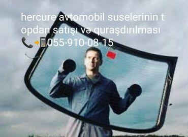 Azərbaycanin en ucuz ve keyfiyyətli AVTOMOBİL Suselerinin topdan