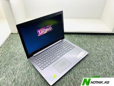 bu lenovo в Кыргызстан: Ноутбук LenovoВ наличии и на заказ-модель-ideapad 320-процессор-core