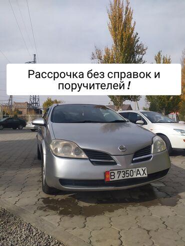 квартира в рассрочку без первоначального взноса in Кыргызстан   XIAOMI: Nissan Primera 2 л. 2002