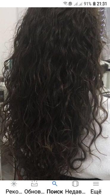 Биозавивка на длинные волосы любой в Бишкек