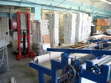 НОВОЕ СВЕЖИЕ ОБЬЯВЛЕНИЕ продаем МИНИ в Бишкек