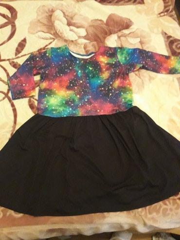 Nova zanimljiva haljina za krupnije devojke/dame. Za tacne mere pisite - Indija