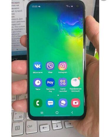 Новый Samsung Galaxy S10 Plus 128 ГБ Белый
