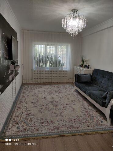 купить гараж в Кыргызстан: 2 комнаты, 46 кв. м