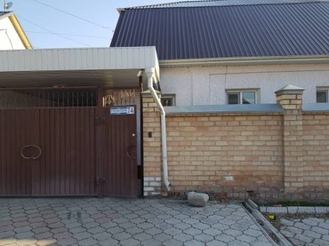 Открылся НОВЫЙ ХОСТЕЛ в Бишкеке в Бишкек