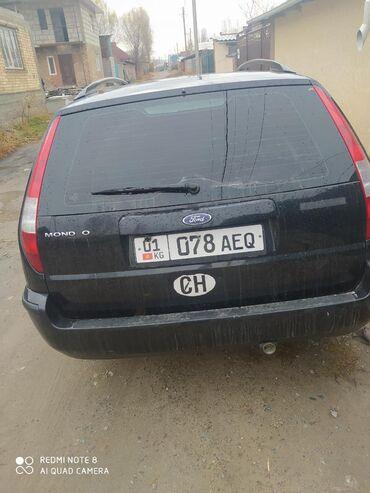 черный ford в Кыргызстан: Ford Mondeo 2 л. 2001