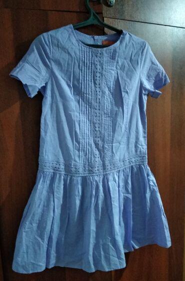 Личные вещи - Дачное (ГЭС-5): Летнее платье фирменное Faberlic