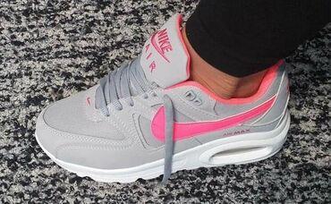 Preedobre Nike Air max🥰Dostupni brojevi 37 i 39Turske, svi znakovi