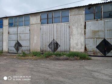 Ат касилка - Кыргызстан: Сдается помещение, под склад, цех, от 300м2, есть ещё 620м2. 756м2