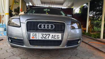 Audi A6 2.4 л. 2005 | 270000 км