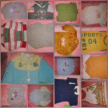 Paket odeće - Krusevac: Dečija garderoba. Do 2 godine. Prodajem sve zajedno