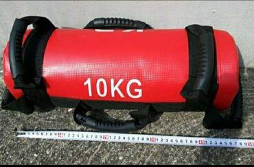Teg/Vreća od 10kg za vežbanje 4900 din Kontakt viber