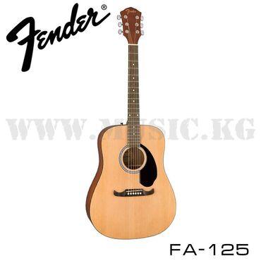 гитары бишкек in Кыргызстан | ГИТАРЫ: Гитары:акустическая гитара: fender fa-125 dreadnought acoustic