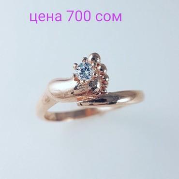 Кольца из серебра 925 проба с в Бишкек