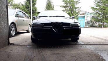 alfa romeo 155 17 mt в Кыргызстан: Alfa Romeo 156 2 л. 2000