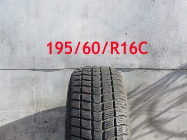 Продаю 1 Зимнюю Шину 195/60/R16С в Бишкек