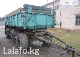 Прицеп (к КамАЗу, МАЗу и др. ) самосвальный грузоподъёмностью 10 тонн в Бишкек