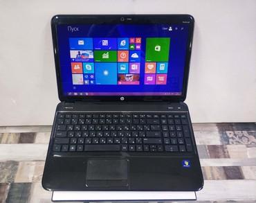HP Azərbaycanda: HP Core i5/RAM 6GB/HDD 500GB/AMD Radeon 7670MNoutbuk ideal