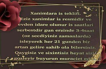 sunflair cimrlik geyimlri - Azərbaycan: İş axtaran xanımların nəzərinə marketoloq online iş sizləri işlə təmin