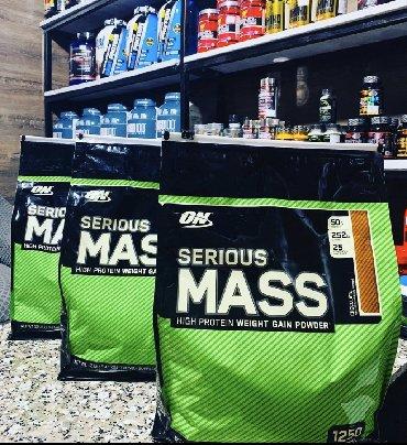 Serious Mass 1250 калорий 5,44 кг