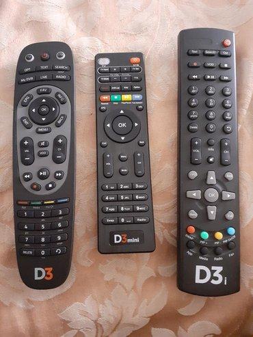 D3 daljinski Originalni daljinski upravljač za D3 SBB NOVE cena 300 Di