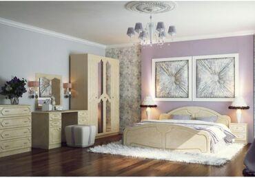 Гарнитуры - Сокулук: Спальный гарнитур Мечта