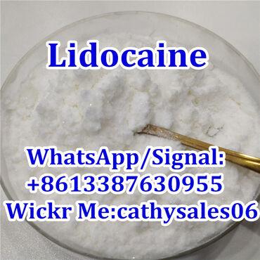 High Quality Lidocaine Hydrochloride CAS 73-78-9/137-58-6/59-46-1/94-2