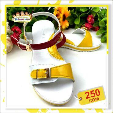 Босоножки для девочекРазмер:31-37Цвет:желтый, красный, синийЦена:250