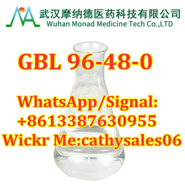 99.5% GBL 96-48-0 Safe Steroid Solvent gamma-Butyrolactone 100% Pass C