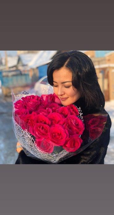 Розы Pink Floyd в Бишкек